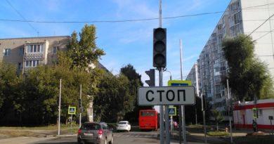 В Казани обновят светофоры за 22 млн рублей