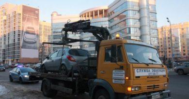 В Татарстане с октября увеличится стоимость эвакуации автомобилей