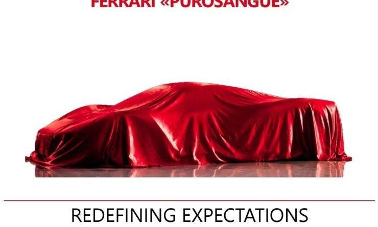 Первый кроссовер Ferrari назовут «Чистокровный»
