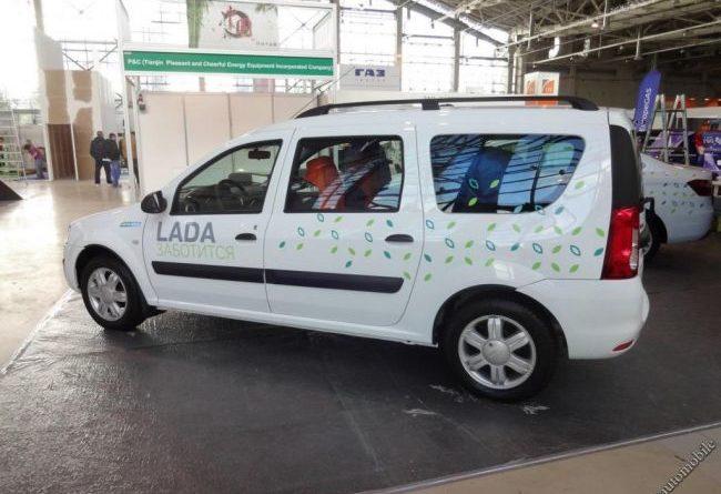 Метановый вариант Lada Largus проходит финальные испытания