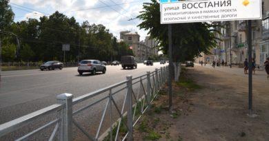 В Казани за год установили 814 светофоров и знаков