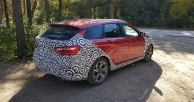 Vesta Sport в кузове «универсал» будет! «АвтоВАЗ» вписал ее в сертификат