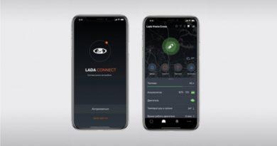 Для автомобилей Lada начали предлагать телематическую систему Lada Connect