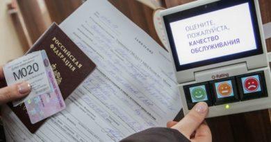 Верховный суд заставил МВД переписывать приказ о выдаче водительских прав