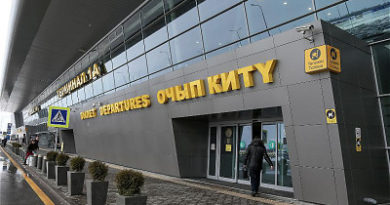 Казанский аэропорт назовут именем Габдуллы Тукая