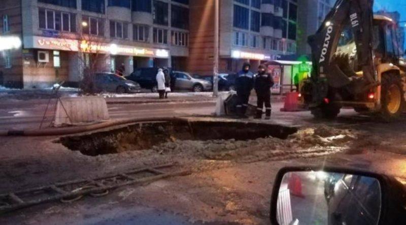 На улице Аделя Кутуя появилась многометровая яма