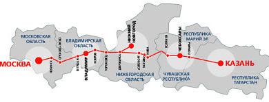 Дорогостоящий проект ВСМ Москва — Казань назван самым перспективным для инвестиций