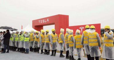 Tesla начала строить завод в Китае