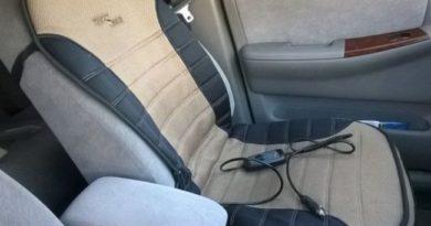 Найдена альтернатива штатному подогреву сидений