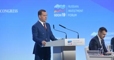 Медведев постановил создать территорию опережающего развития в Менделеевске