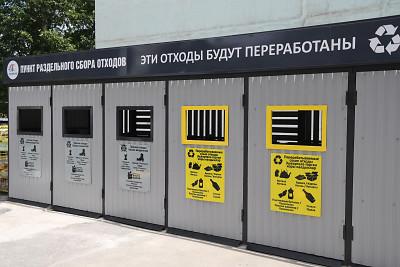 В Казани впервые в России создадут полный цикл обращения с отходами