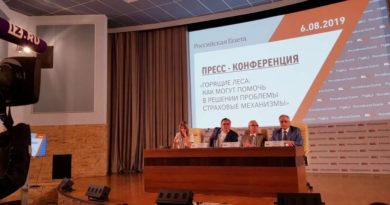 ВСС призывает вернуться к обсуждению идеи страхования лесов