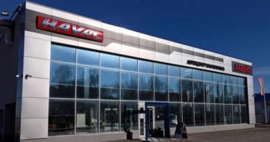 Бывшие автосалоны Ford в России переходят к Haval