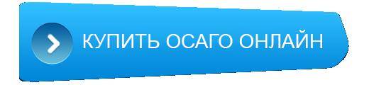 Закон о тахографах с 1 ноября 2019 года