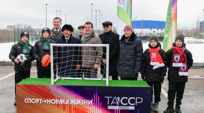 В Казани дан старт строительству двух крытых футбольных манежей