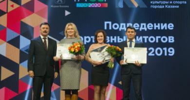 Рустем Гафаров: «Спортивная Казань» объединяет лучших в отрасли»