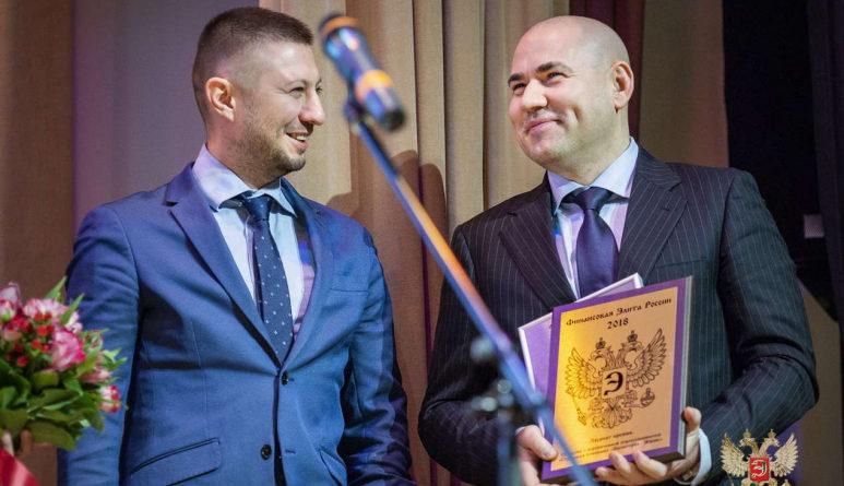 Продолжается регистрация участников XV юбилейной  премии «Финансовая элита России 2019»