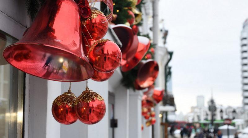 Казанских самозанятых приглашают принять участие в новогодних и рождественских мероприятиях