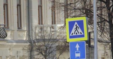 За сутки в Казани произошло более 200 ДТП, пострадали 6 человек
