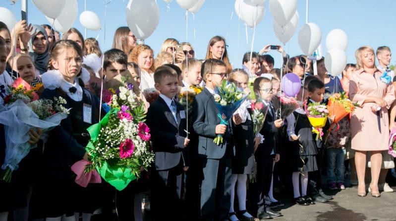 1 февраля в Казани начнется прием заявлений на зачисление детей в первый класс