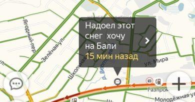 Из-за снегопада Казань встала в 9-балльных пробках