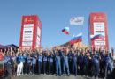 КАМАЗ-мастер: Встречаем победителей «Дакара 2020»