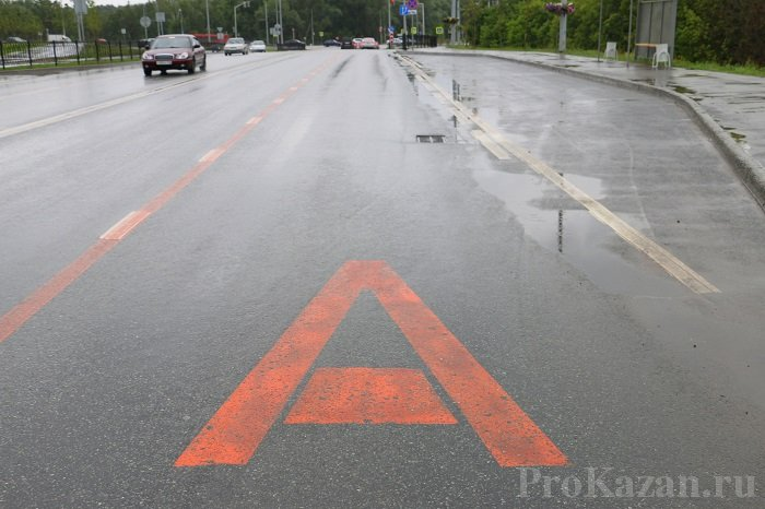 В Казани в День города изменятся несколько автобусных маршрутов