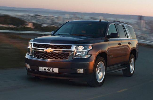 В России подорожали Chevrolet Tahoe и Traverse