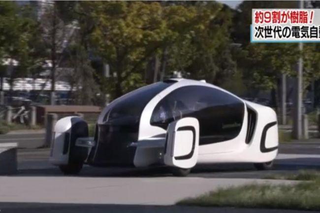 В Японии создали пластиковый электромобиль