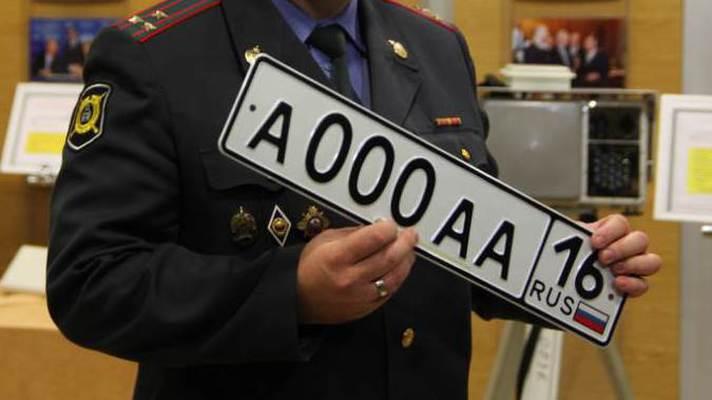 В России в 2019 году начнут выдавать новые автомобильные номера