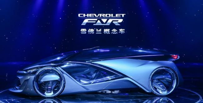 Обновлённый Chevrolet FNR намекает на новый шикарный концепт