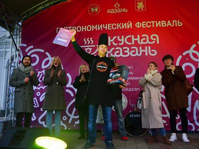 Фестиваль «Вкусная Казань» посетили более 36 тысяч человек