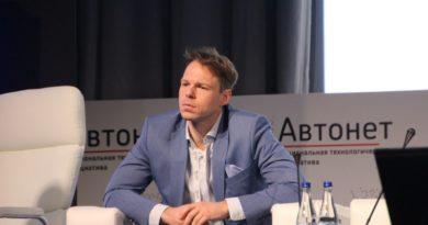 Lada Connect на форуме «Автонет»