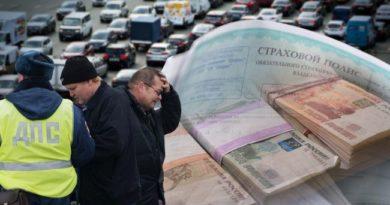 Финны обвиняют русских в мошенничестве на дорогах