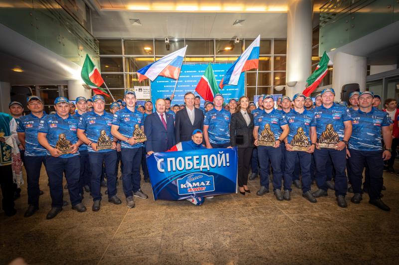 Встреча в Шереметьево,20 января 2019 г.