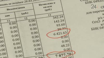 Юрий Камалтынов о тарифах ЖКХ: Есть надежда, что РТ это коснется не в той степени, как пишут СМИ