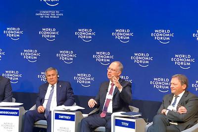Рустам Минниханов выступил на всемирном экономическом форуме в Давосе (Швейцария)