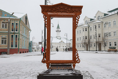 В Старо-Татарской слободе открылось «Окно в Казань»