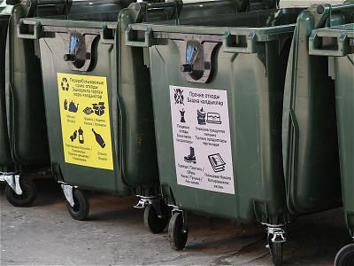 Ильсур Метшин: «В будущем году раздельный сбор мусора станет для нас одной из важнейших тем»