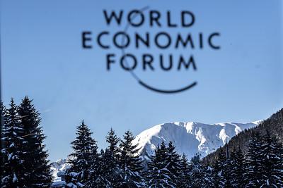 Минниханов принял участие в открытии всемирного форума в Давосе