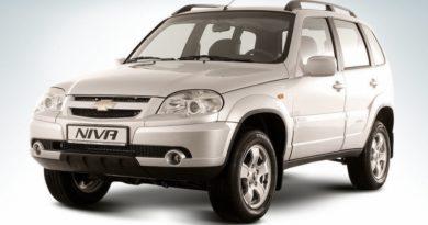 СМИ: «GM-АвтоВАЗ» существенно сократит выпуск Chevrolet Niva в 2019 году