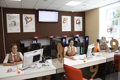 В Юдино открылся первый многофункциональный центр с 10 окнами приема