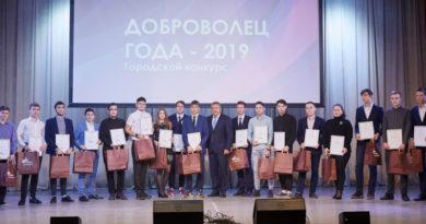 В Казани наградили победителей городского конкурса «Доброволец года»