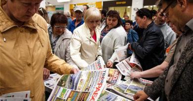 22 января в Казани пройдут две ярмарки вакансий