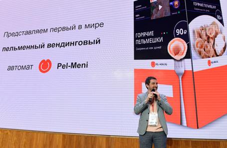 Автомат-пельменная победил на конкурсе стартапов в Иннополисе