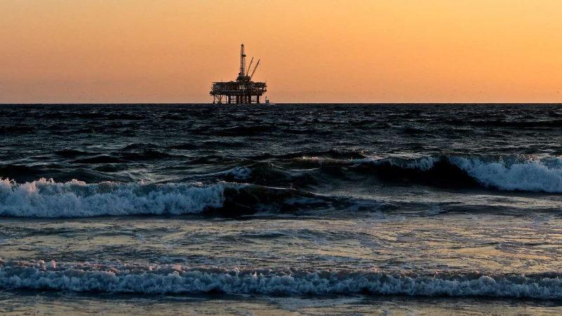 УРАЛСИБ Жизнь предлагает клиентам инвестировать в нефть