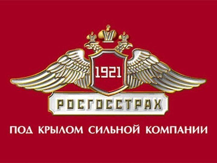 """ПАО СК """"Росгосстрах"""""""