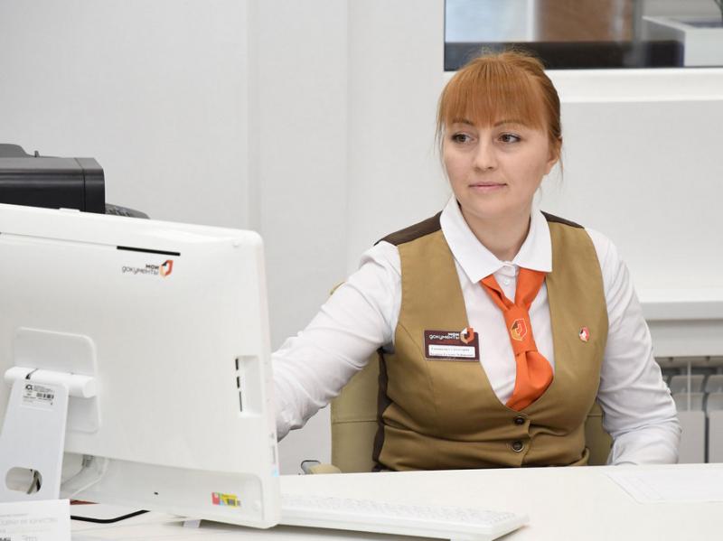В офисах МФЦ казанцам стали доступны три новые услуги