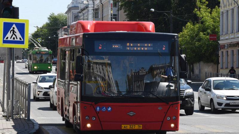 В Казани изменится схема движения ряда автобусных маршрутов