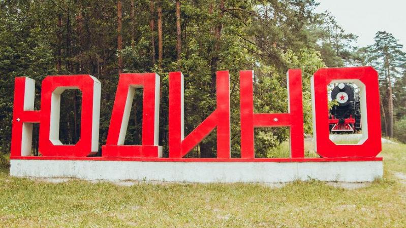 Автобусная остановка «ДК железнодорожников» по улице Ильича в Юдино временно отменяется